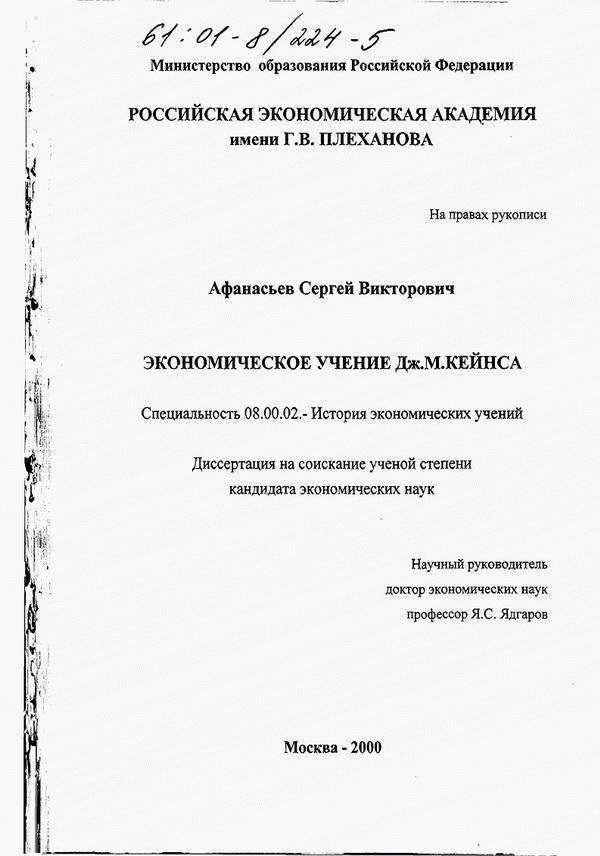 Рефераты по истории украины курсовые